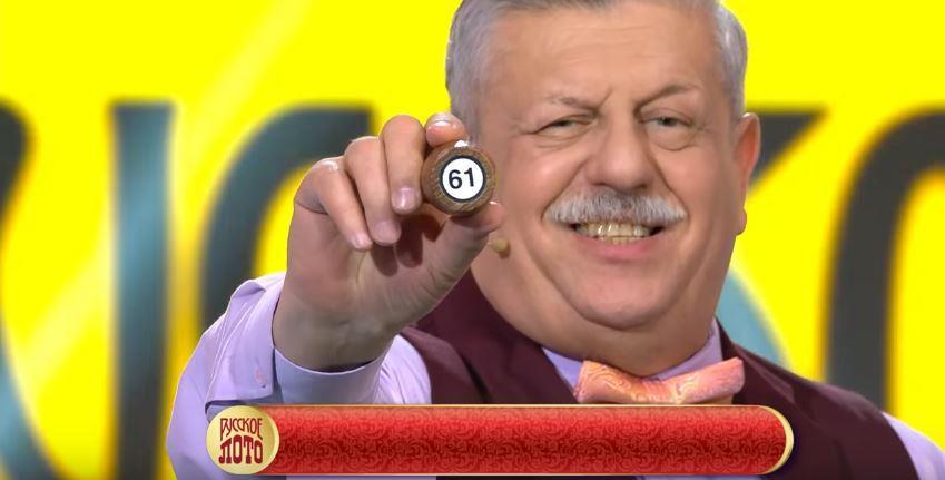 Русское лото - проверка билета